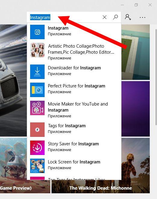 Директ в инстаграме – как зайти и написать в instagram direct