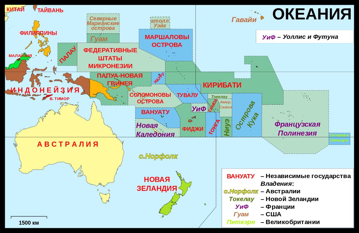 Страны и территории океании