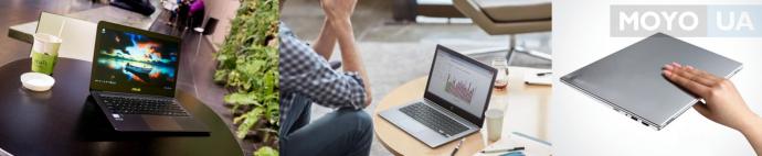 Ультрабук и ноутбук — чем они отличаются | в чем разница