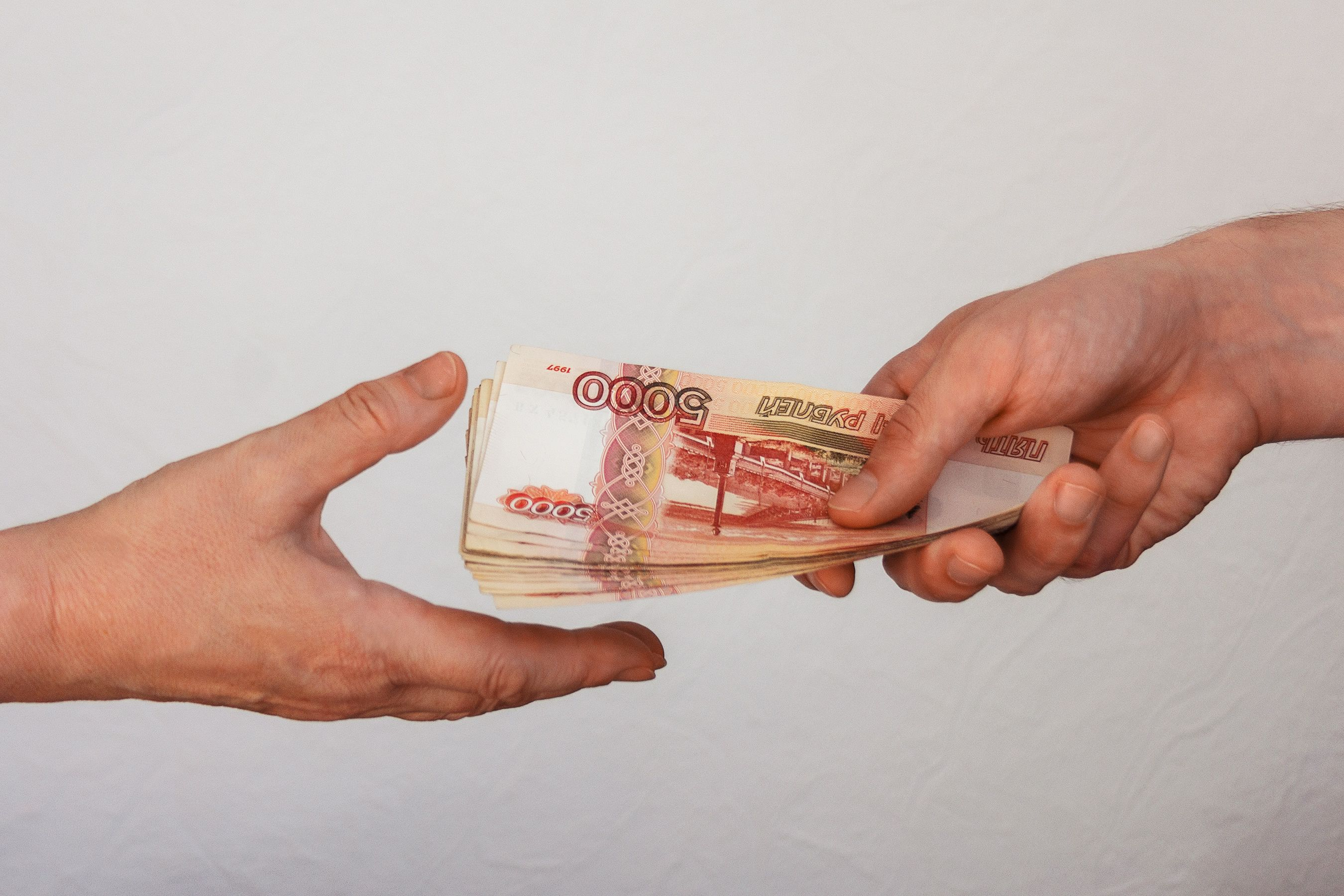 Что такое долг?