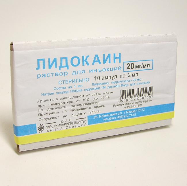 """""""лидокаин"""" (спрей): инструкция по применению, состав, аналоги, показания и противопоказания"""