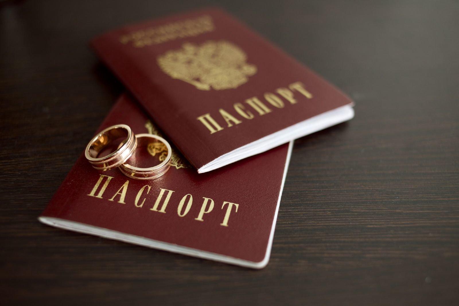 Последствия фиктивного брака в россии