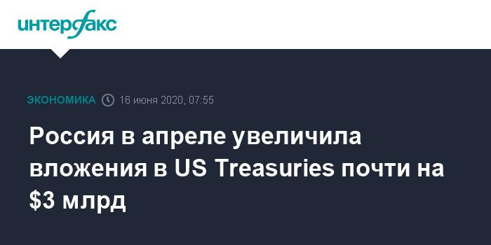 Трежерис - облигации фрс сша: что это, их доходность, как инвестировать 2019