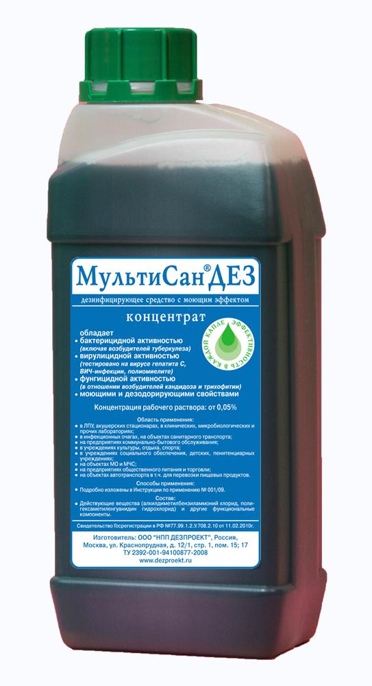Натуральное вирулицидное средство и вирулицидный препарат на его основе (варианты)