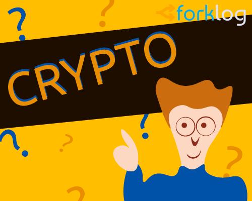 Как заработать криптовалюту без вложений - все способы