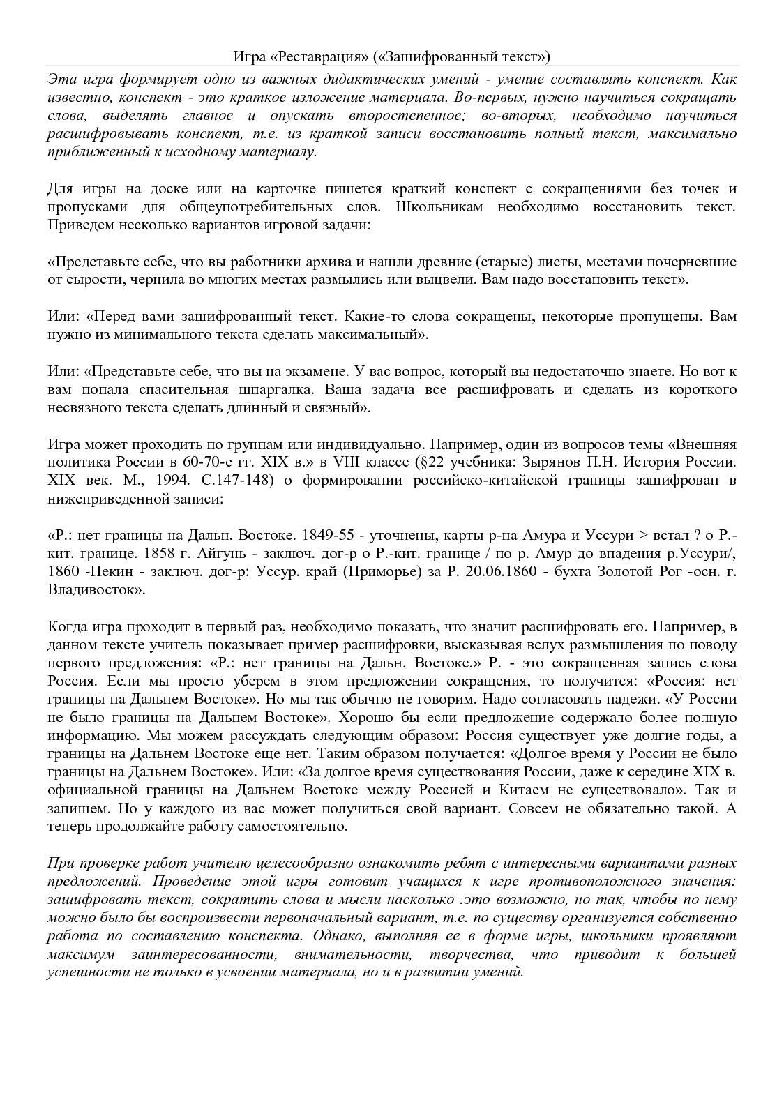 Экономическая целесообразность - это... оценка экономической целесообразности :: businessman.ru