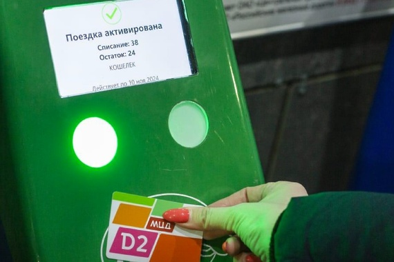 Четыре года на службе у москвичей: как развивается мцк