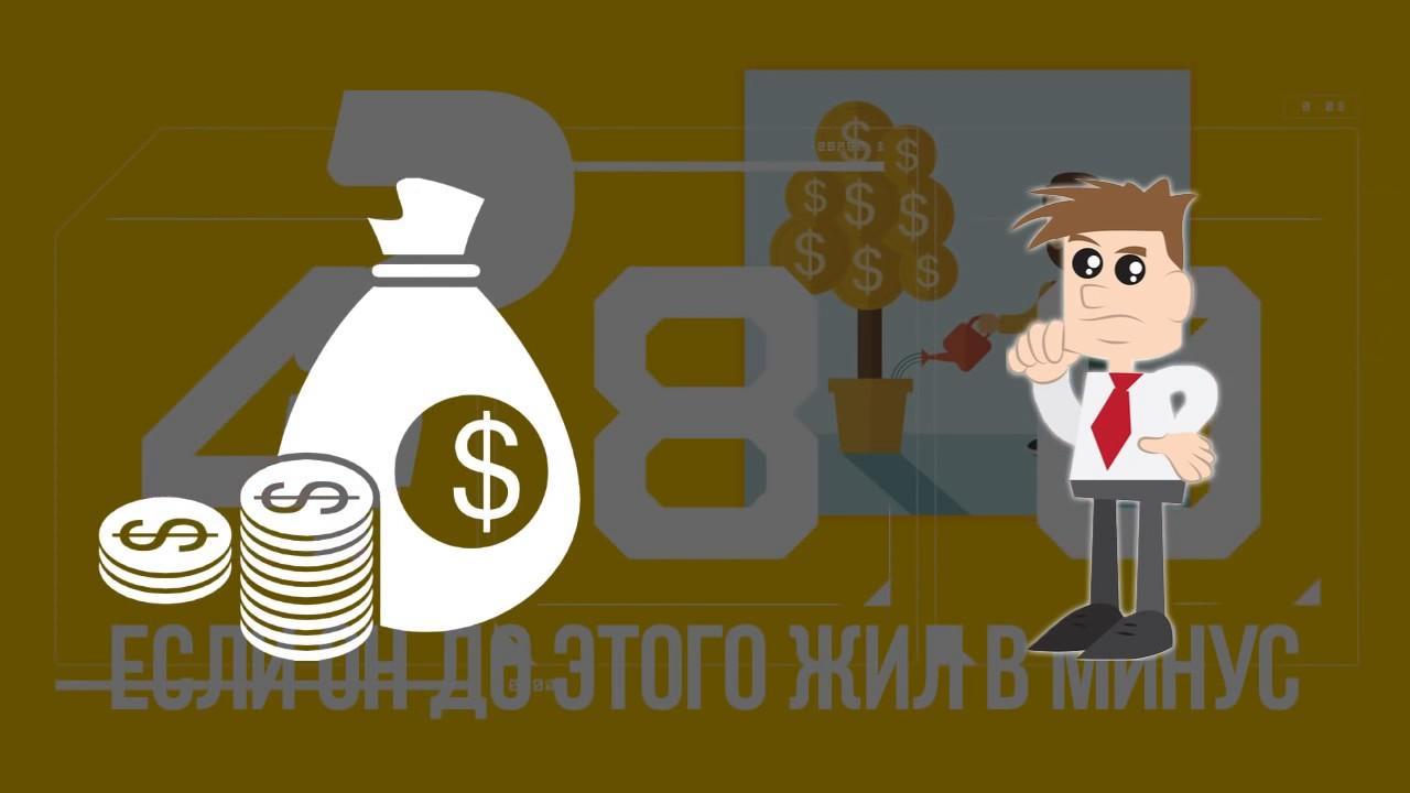 Финансовая грамотность: зачем она нужна и как ее повысить?