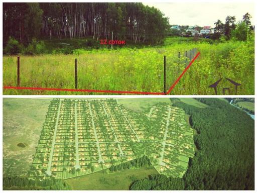 Земельные участки - это... земельные участки как объекты недвижимости