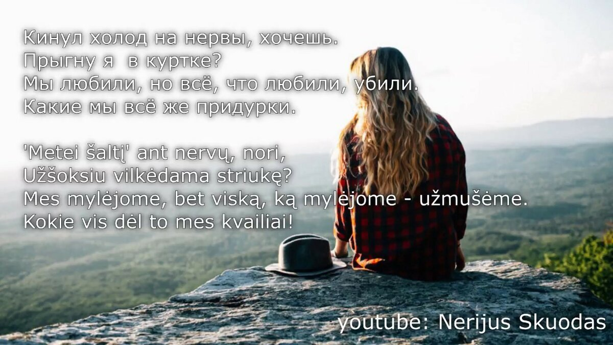 Текст песни kreed - не могу | слова песни kreed - не могу