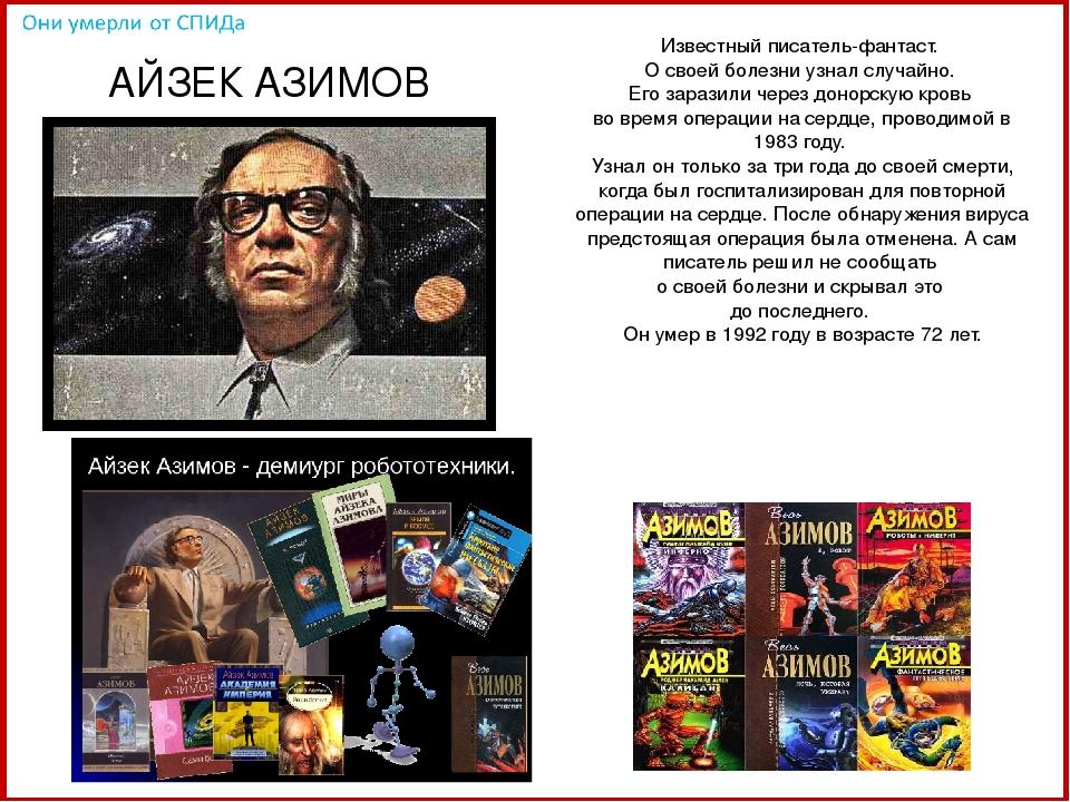 Фантастика - жанры, поджанры, краткая характеристика к ним