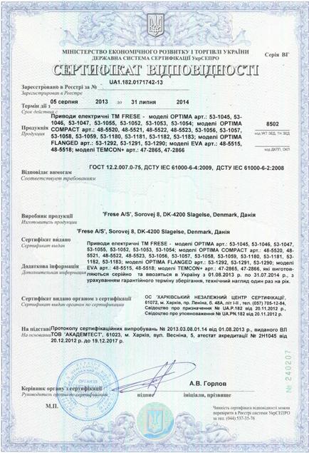 Обязательная сертификация - система обязательной сертификации продукции и услуг