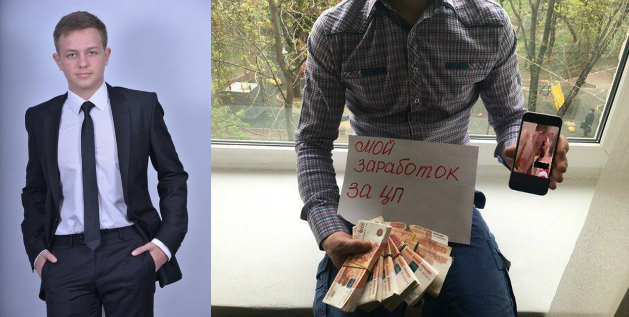 Что такое деанон (деанонимизация)? – withsecurity.ru