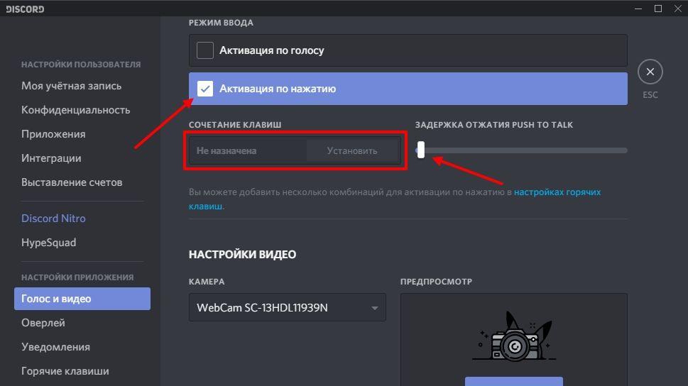 Дискорд тег: как узнать свой тег, найти пользователя, узнать свой id?