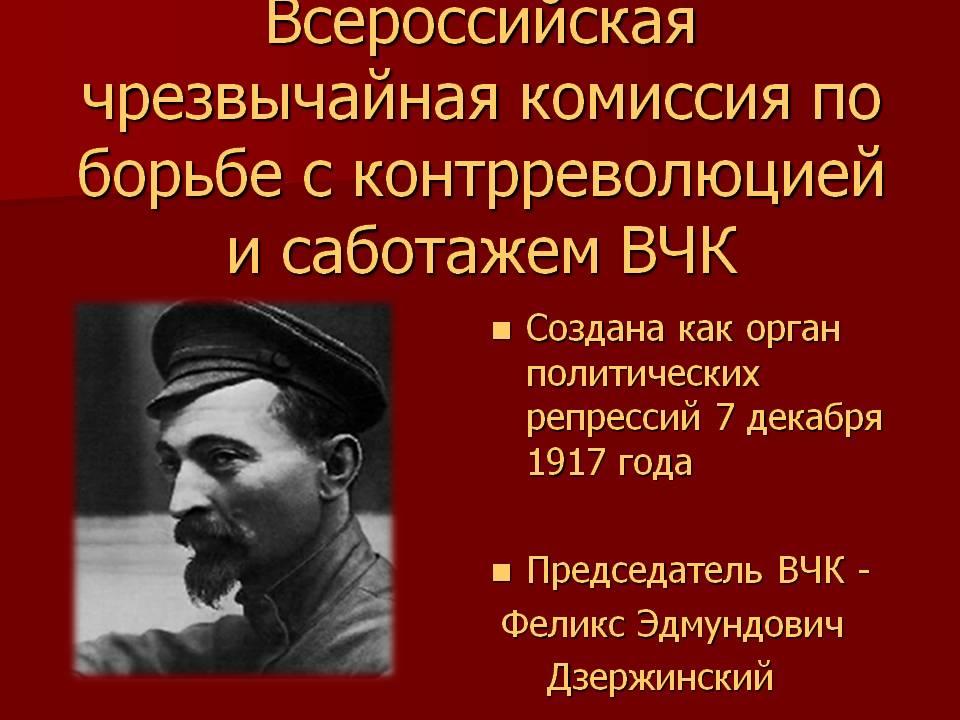 «сложное ведомство»: какую роль сыграл нквд в истории ссср — рт на русском