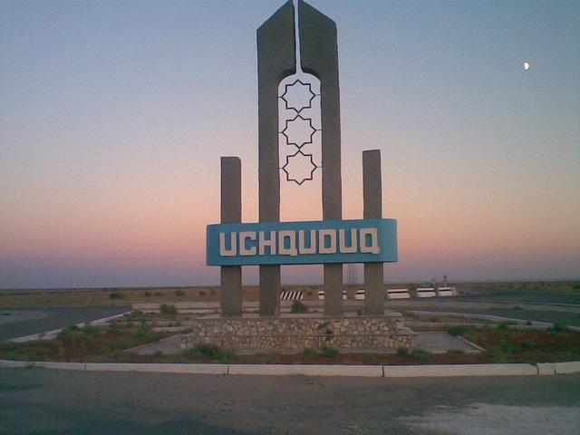 Учкудук