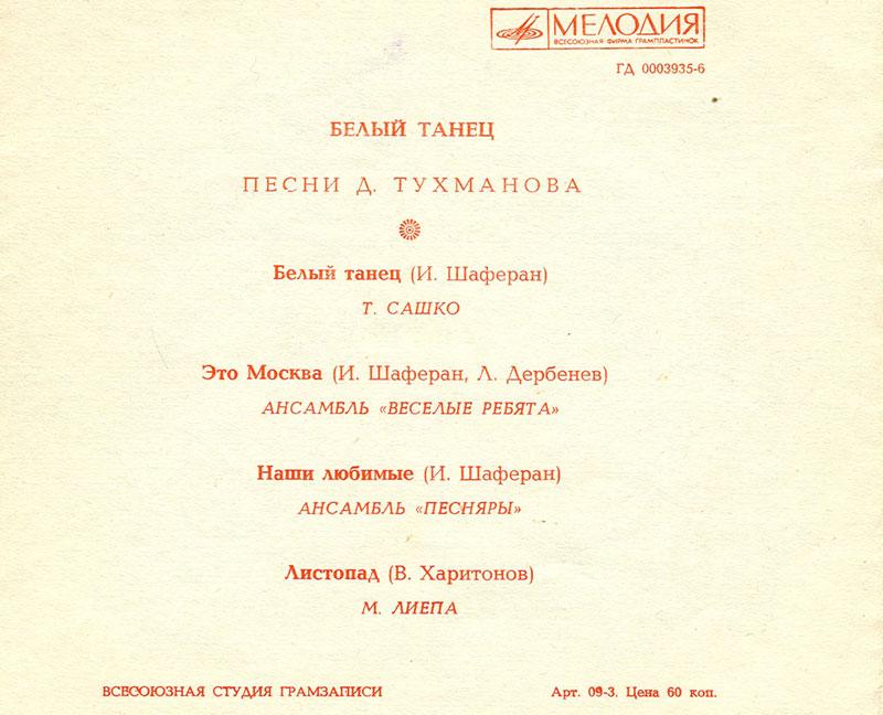 Жанры песен: список с описанием и примеры