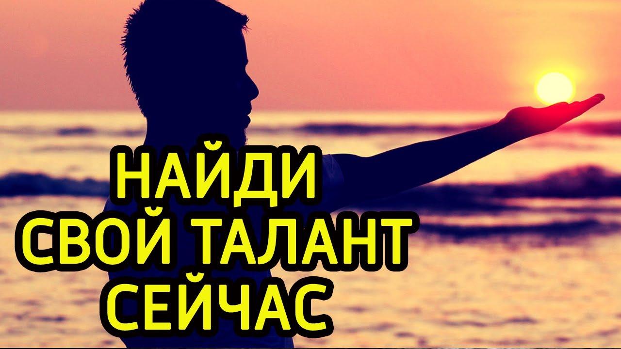 Какие бывают таланты у людей? талантливые дети. люди искусства - psychbook.ru