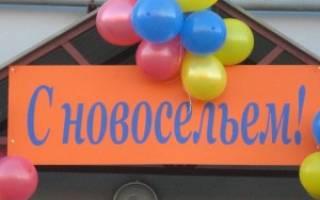 Новоселье (ломоносовский район) — википедия. что такое новоселье (ломоносовский район)