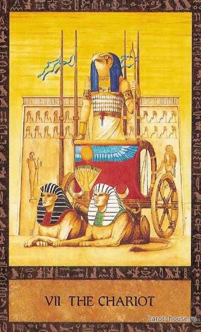 Колесница (символ). история и значение в разных культурах