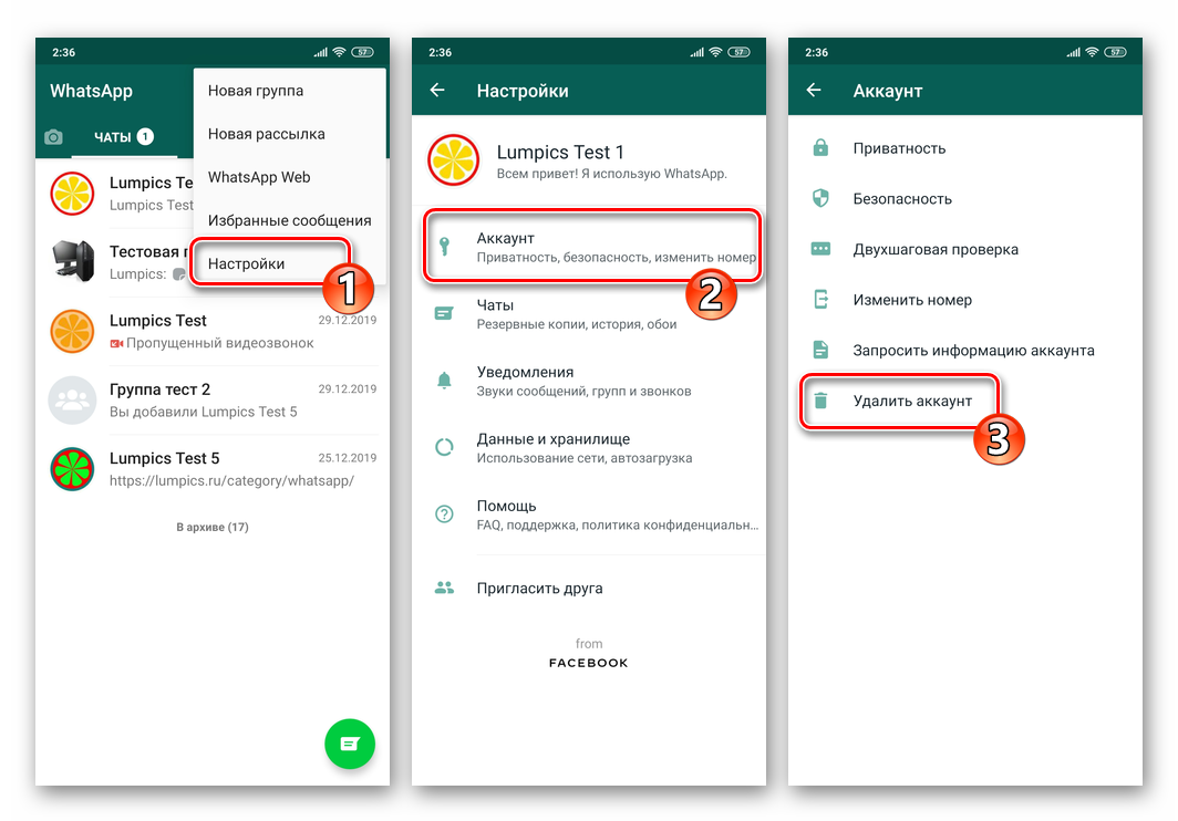 Как крупному бизнесу эффективно использовать whatsapp business api: 7советов + 5кейсов. читайте на cossa.ru