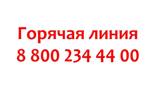Ямал-регион — википедия. что такое ямал-регион