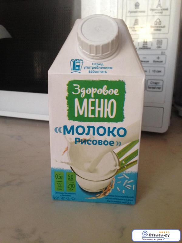 Растительное молоко – полезная замена коровьего