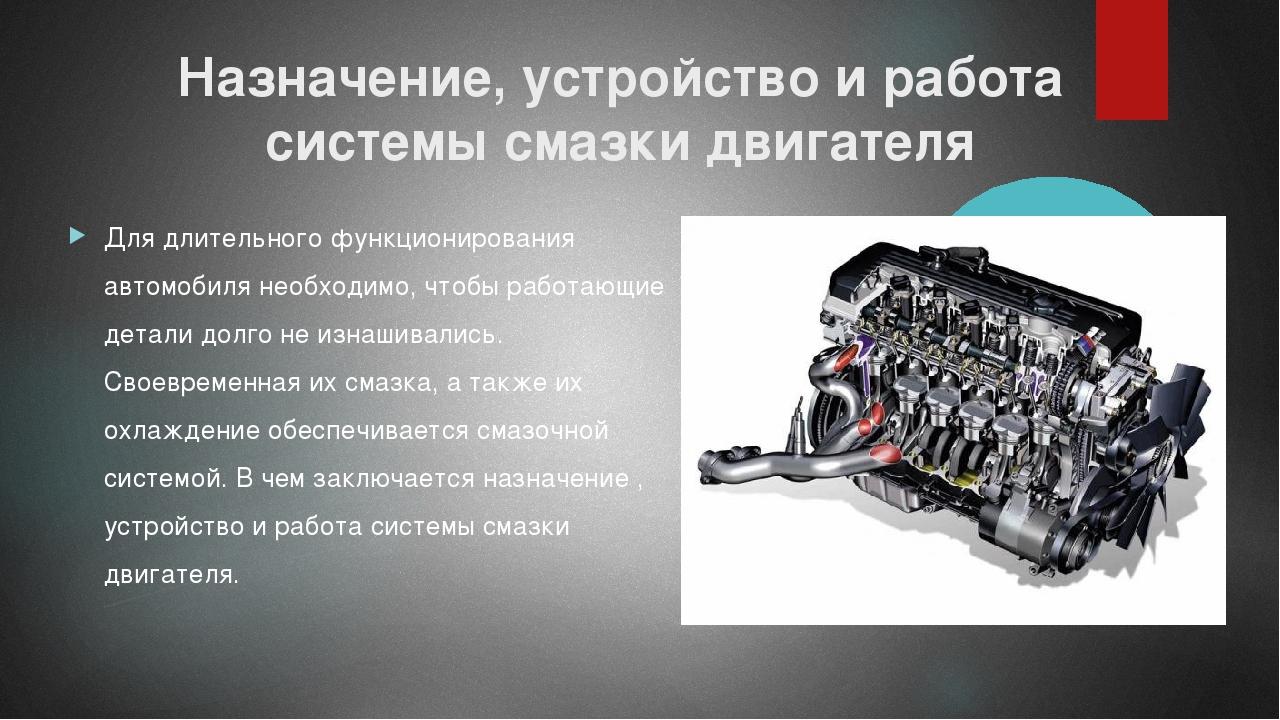 Dohc двигатель: что это такое и чем отличается от sohc