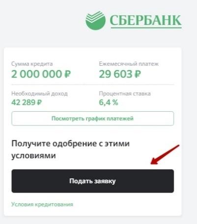 Отзывы о россельхозбанке: «сельская ипотека и обман» | банки.ру