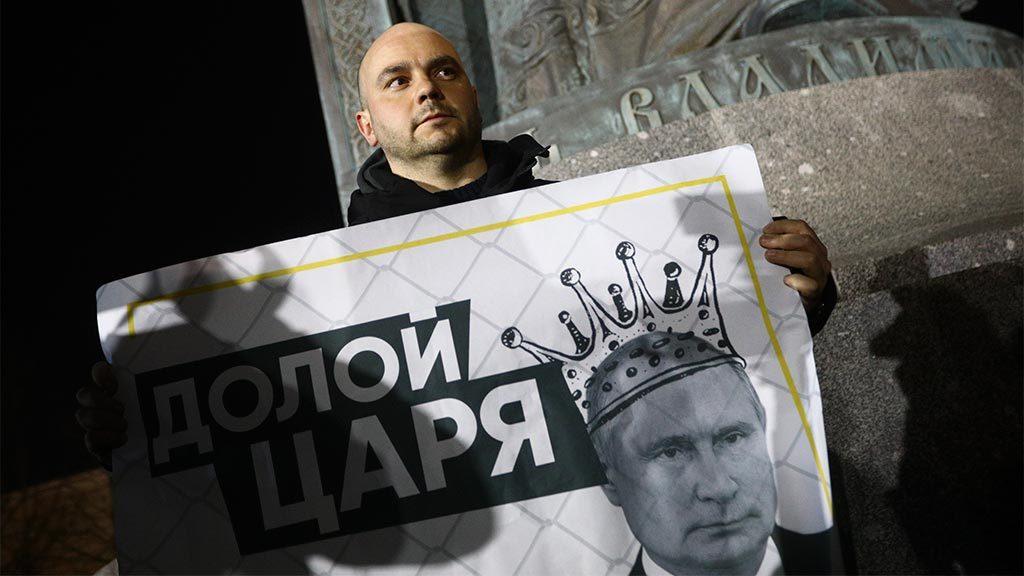 """""""обнуляй и властвуй"""". как рунет отреагировал на обнуление президентских сроков"""