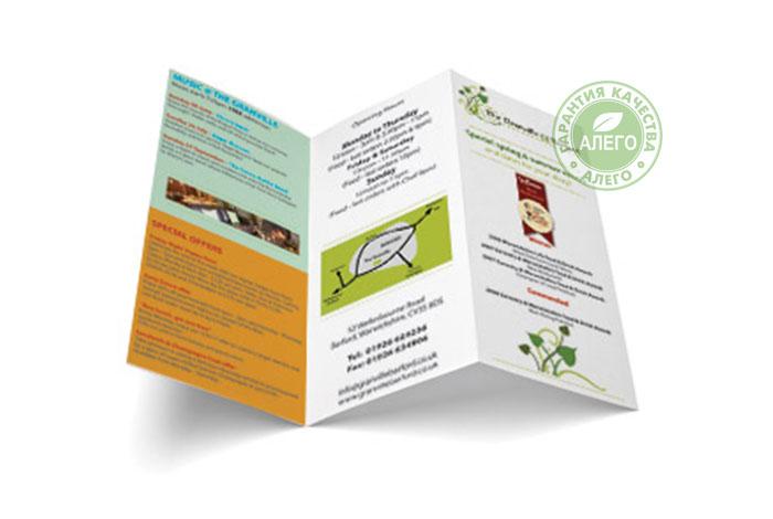 Чем отличается буклет, брошюра и лифлет? в чем разница и какие основные отличия? | свежие новости в картинках