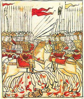 Стяг (знамя) — википедия. что такое стяг (знамя)