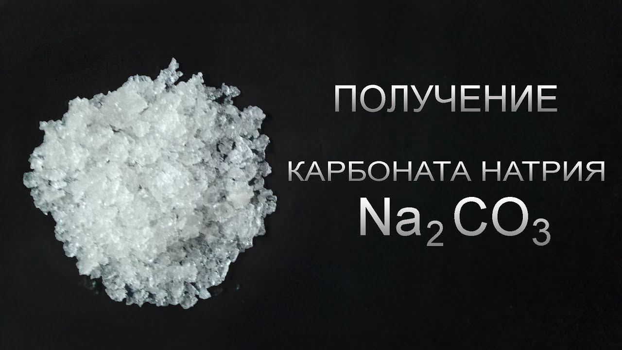 """Карбонад """"из ссср"""" – кулинарный рецепт"""