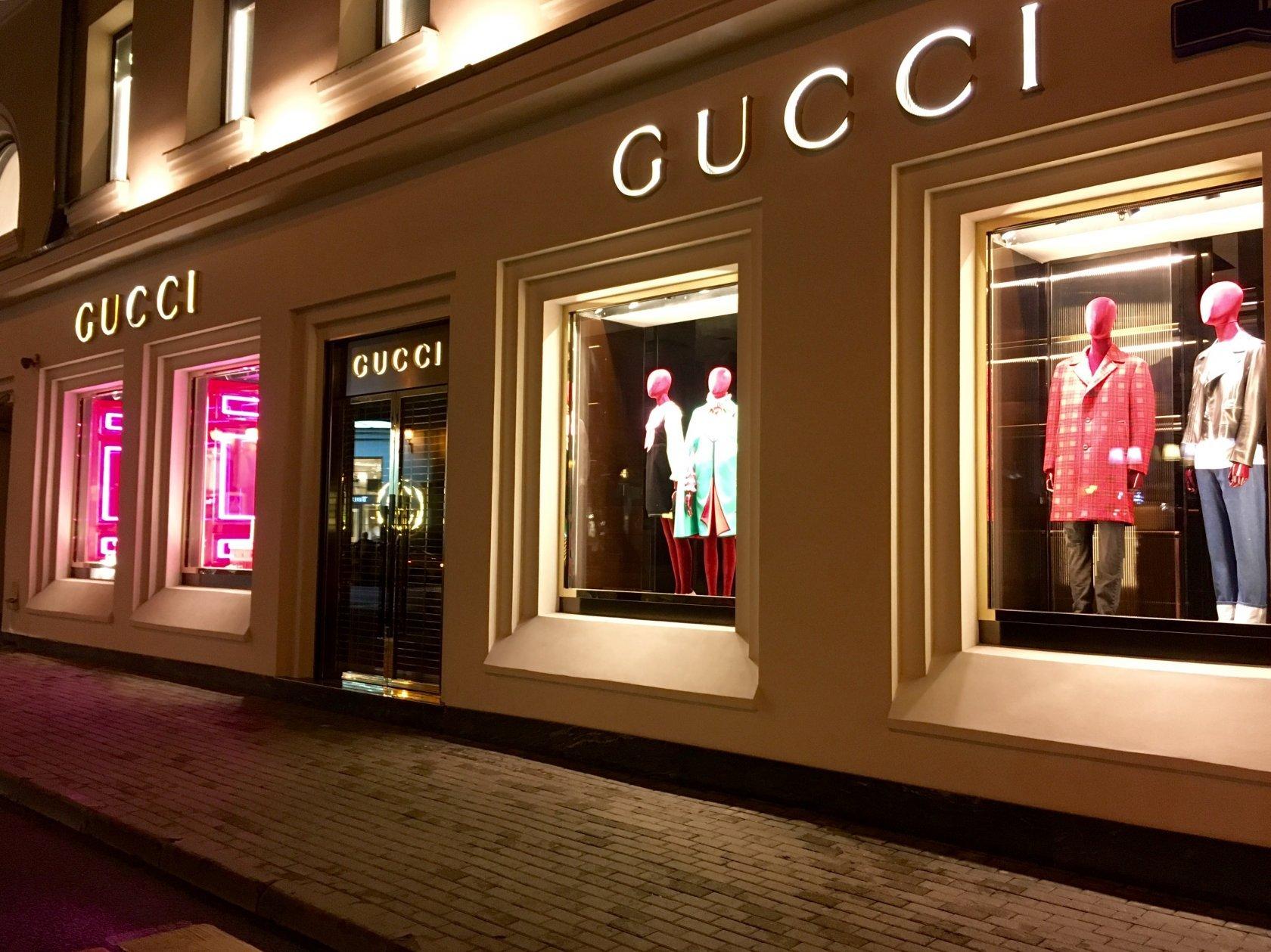 Gucci — википедия. что такое gucci