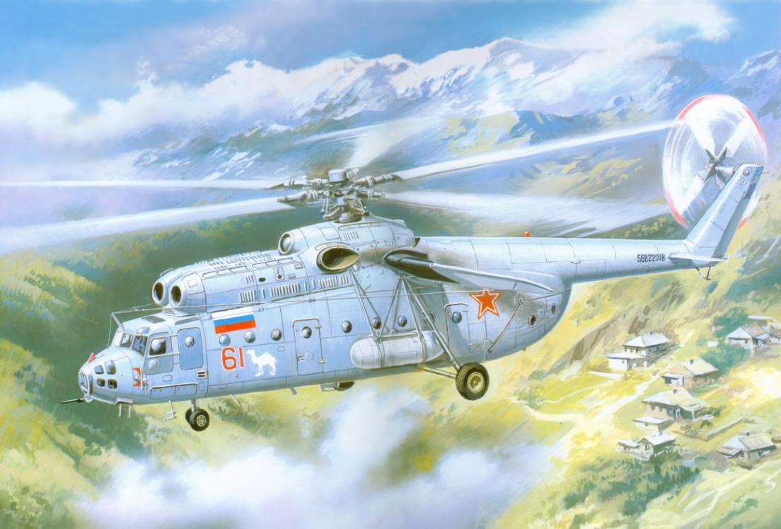 Ми-6 - разведка великобритании