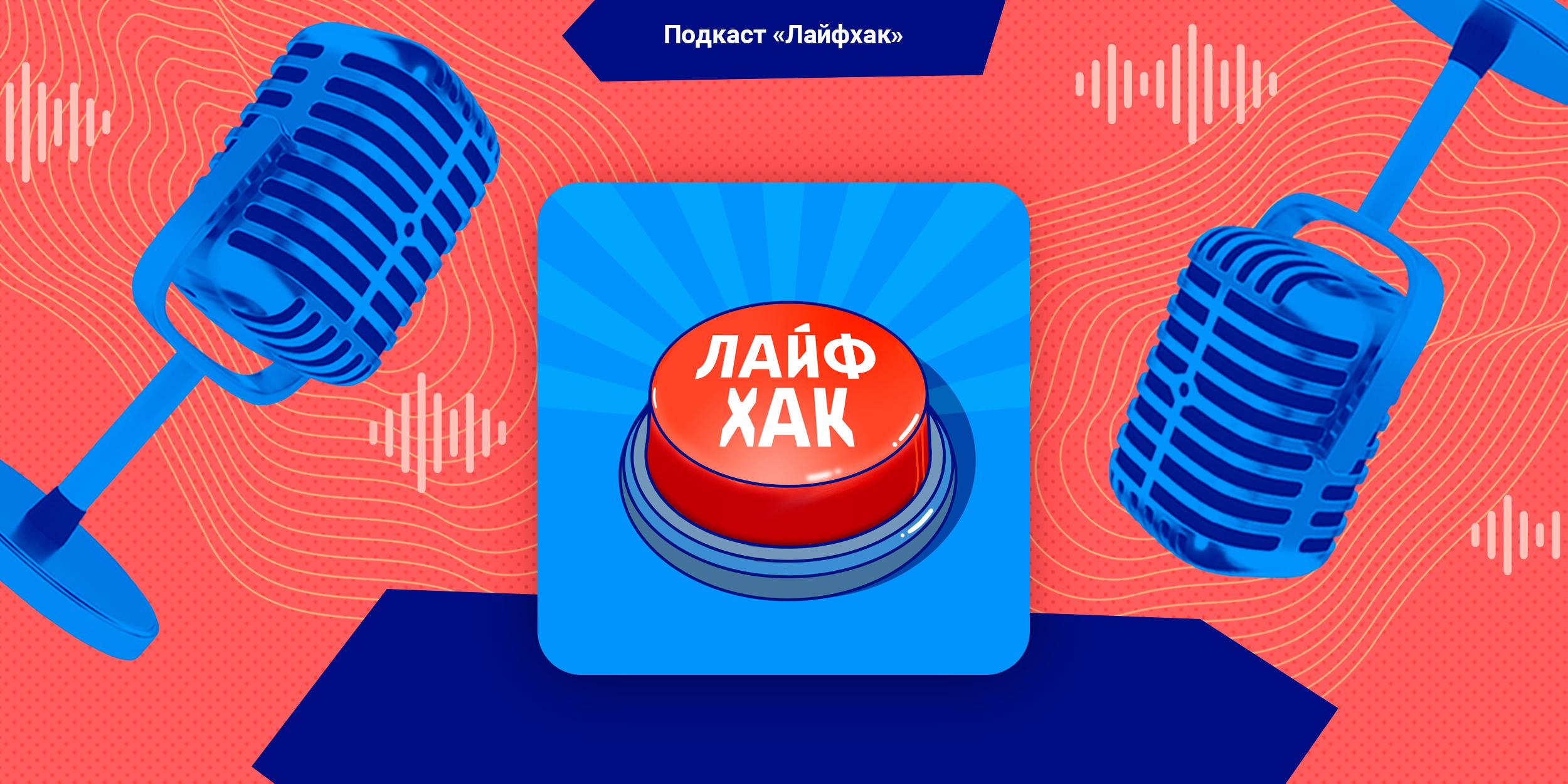 Всероссийские онлайн олимпиады для школьников
