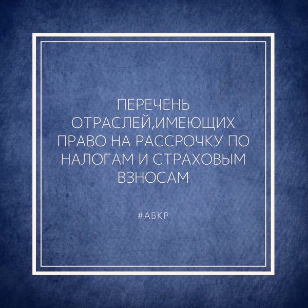 Зачем я плачу налоги и куда они идут? - библиотека бизнес-знаний. smallbusiness.ru. портал предпринимателей.