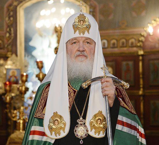 Патриарх московский и всея руси — википедия. что такое патриарх московский и всея руси