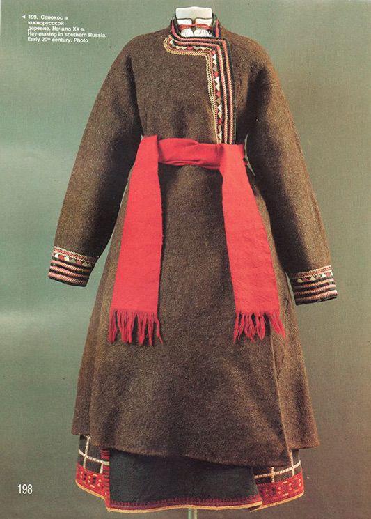Зипун - это вид кафтана, который появился в допетровские времена