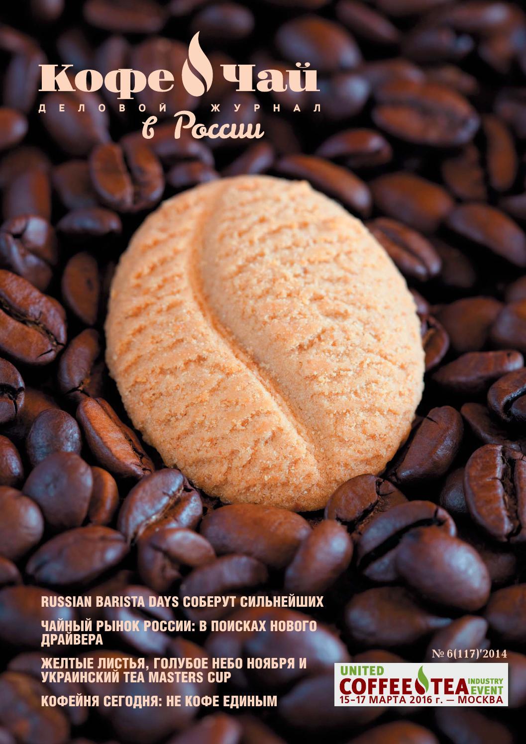 Френч-пресс для чая и кофе - как выбрать и пользоваться