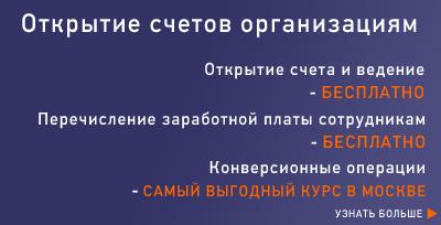 Книга памяти: «зао «современный коммерческий банк»»   банки.ру