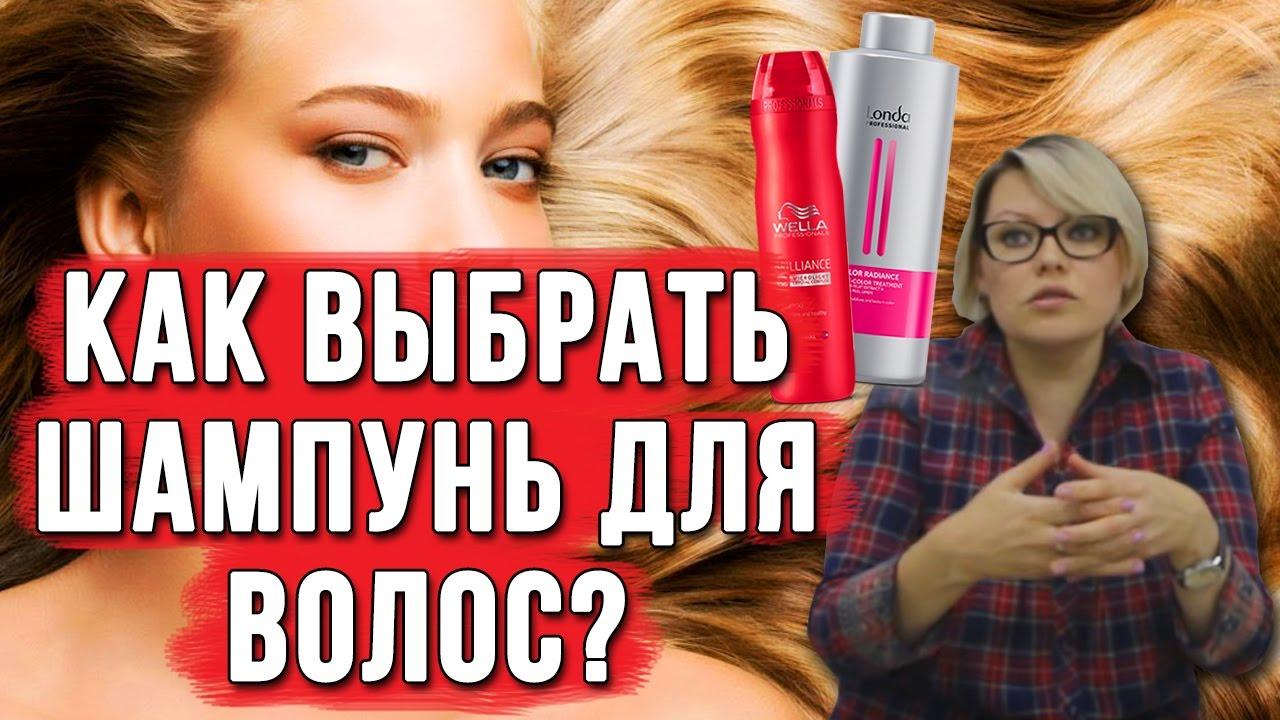 Как обозначается сульфат в шампуне? как понять, что шампунь без сульфатов? - luv.ru