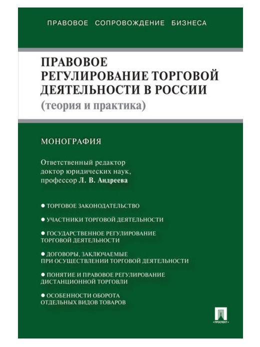 Что значит в розницу: понятие, определение, особенности торговли и количество купленного товара - fin-az.ru