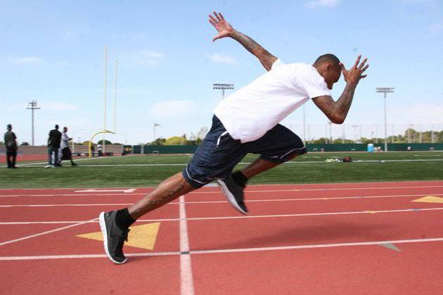 Бег на короткие дистанции: особенности выполнения и результаты