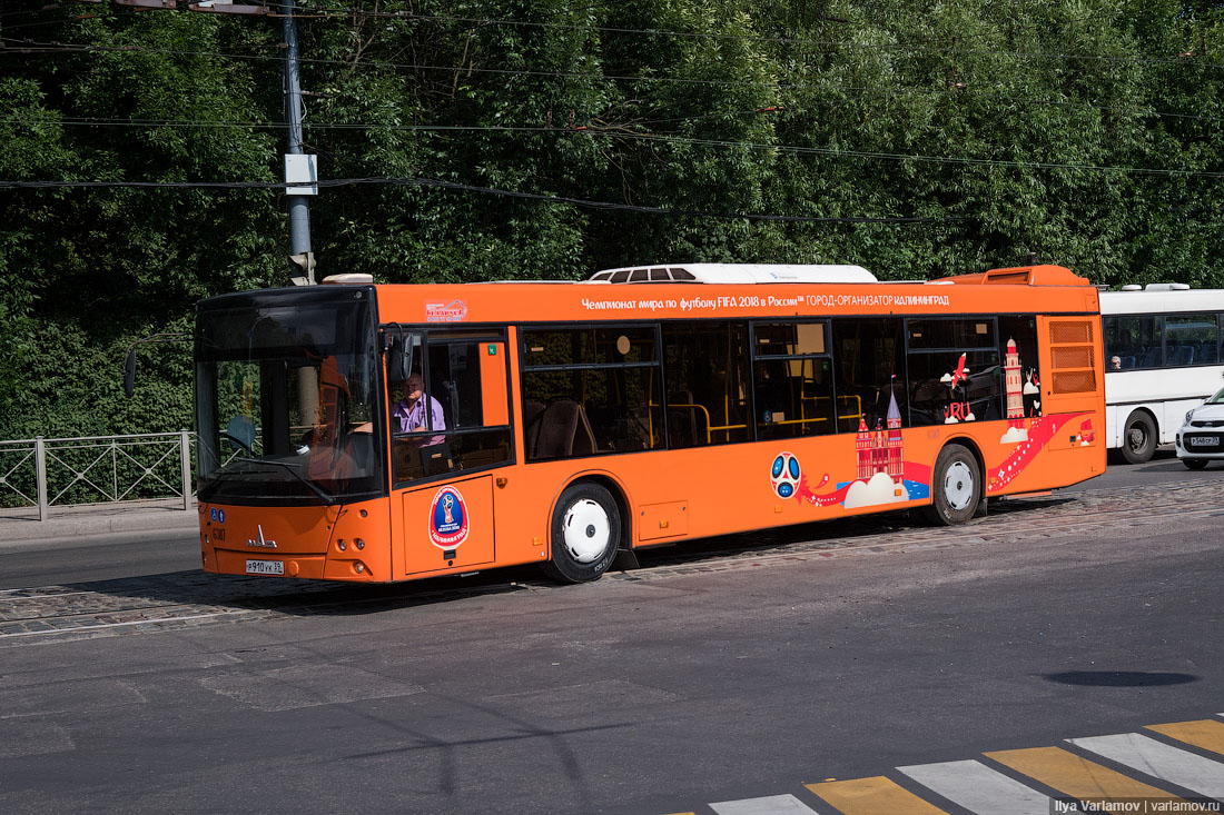 Транспорт — википедия. что такое транспорт