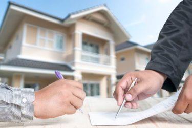 Страхование титула при покупке квартиры: что это, сколько стоит