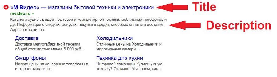 Сниппет — википедия с видео // wiki 2