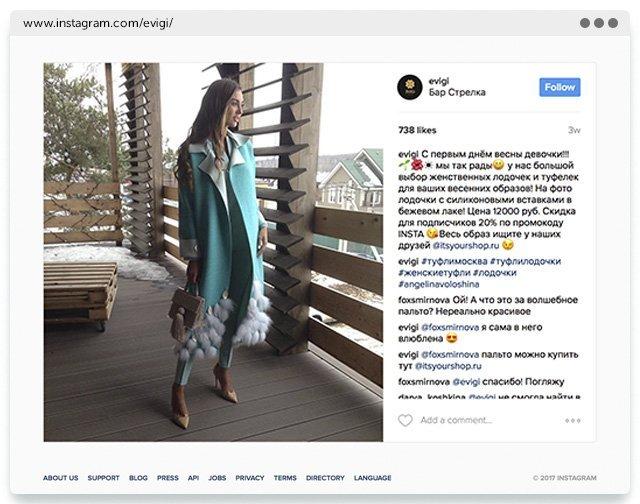 Правила работы с контентом в instagram