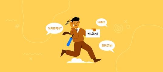 Дистанционные олимпиады для школьников: как поучаствовать в интернет-олимпиаде для школьников
