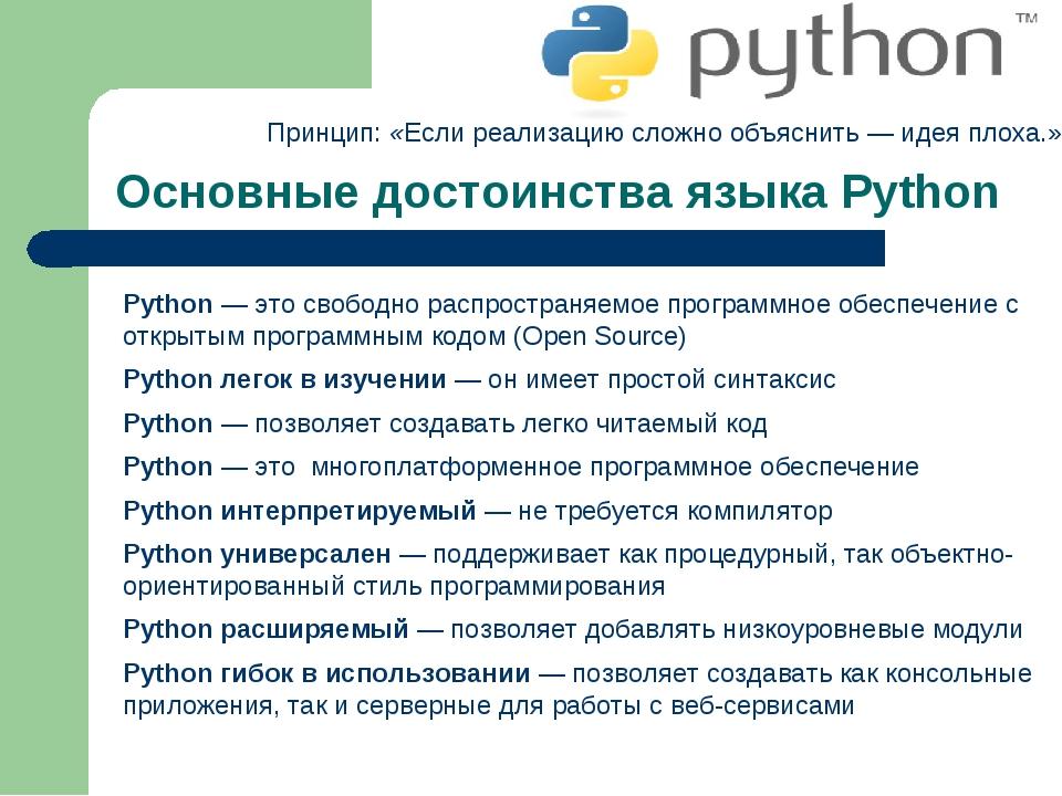 Понимание итераторов в python